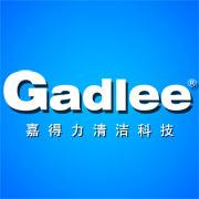 Gadlee Green Cleaning Equipment Co.,Ltd.