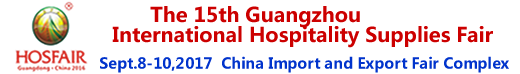 Guangzhou International Hospitality Supplies Fair