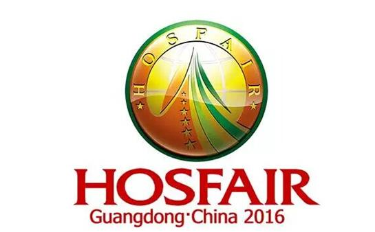 2017 the 17th China ( Guangdong ) Internatonal Hospitality Supplies Fair