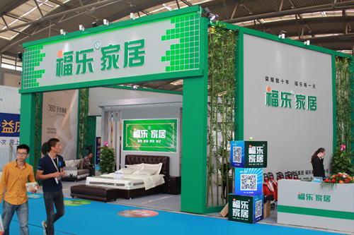 2016 the 15th Xian Furniture Expo
