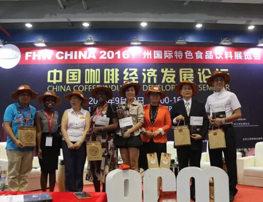 FHW CHINA咖啡嘉年华