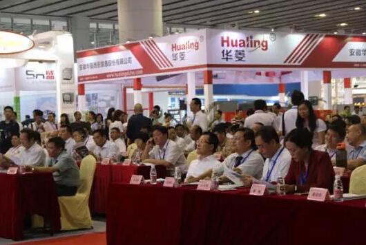 全国工商联厨具业商会换届大会